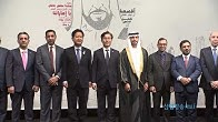 [현장소식] 제47회 UAE 국경일 기념식
