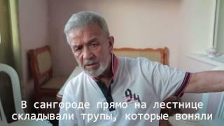 Писатель Мамадали Махмудов о режиме президента Ислама Каримова