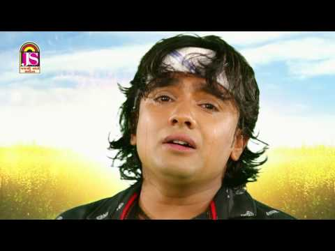 Kadva Kaag Bole Ne | Rohit Thakor Video Song | New Gujarati Songs 2017