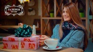 Новогодний шопинг в Галерее Краснодар!(, 2015-11-30T13:28:49.000Z)