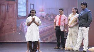Comedy Festival I Celebration of NRIs I Mazhavil Manorama