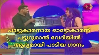 ആമിന ബീവിത്തൻ ആരംഭമേ mapila song....Riyas khan kasaragod