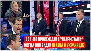 """СКАНДАЛЬНЫЙ ЭФИР на #60минут! Исаев и Украинцы довели """"ПАТРИОТОВ"""""""