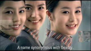 Asiana Airlines Video Profile
