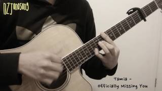 Officially Missing You [Tamia] 핑거스타일 기타 커버 Fingerstyle Guitar Cover