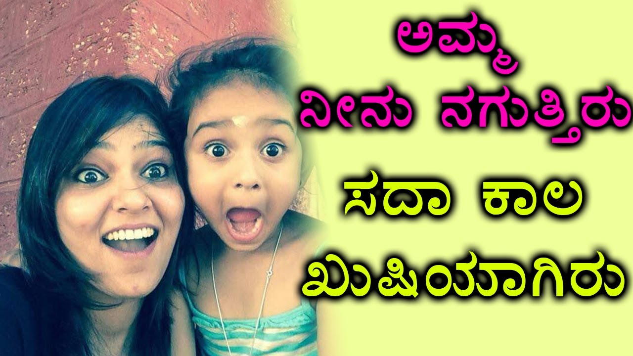 Mothers Day 2017 Bhavanas Adorable Images With Her Mother Will