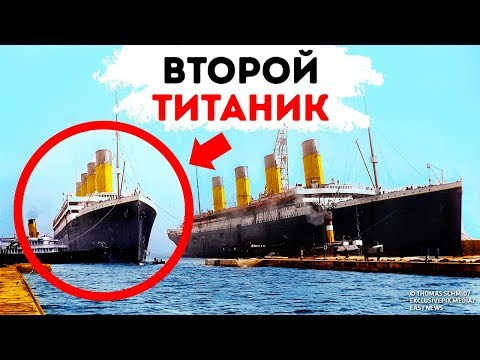 Почему Затонули Остальные Корабли Класса «Титаника»