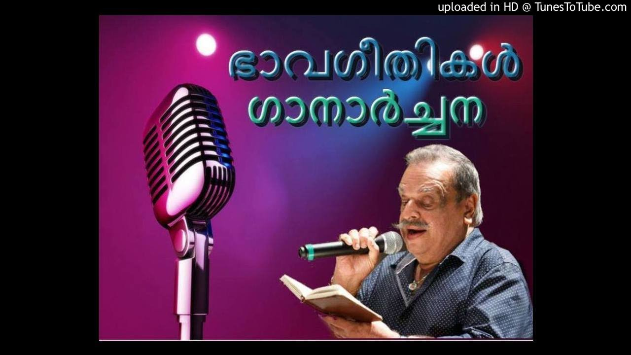 chandanathil kadanjeduthoru karaoke mp3