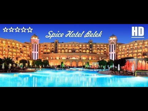 Spice Hotel Belek 2017 Rundgang HD