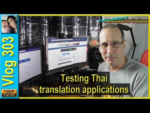 Testing Thai translation applications