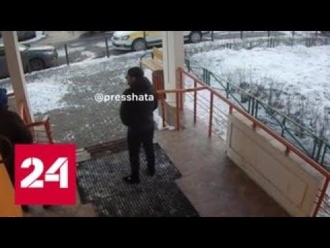 Убийство бизнесмена в Мытищах: киллеры не скрывали своих лиц - Россия 24