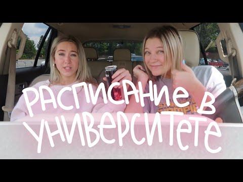 Ей Сделали Предложение?! (vlog 86) || Polina Sladkova