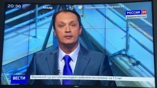 видео ОАО МТС