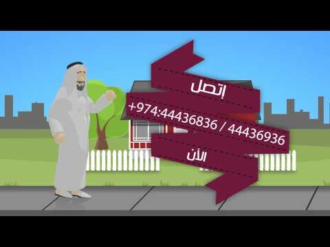 Qatar Today   Local Business