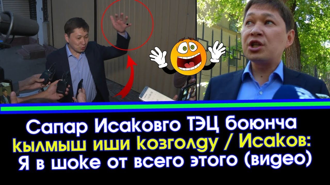 кыргызстандагы эн акыркы жанылыктар