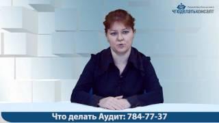 Исправление ошибок в бухгалтерском учете и отчетности(, 2011-04-14T07:02:57.000Z)