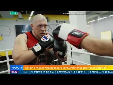 Блогер Тарасов рассказал, как собирается нокаутировать Кокляева