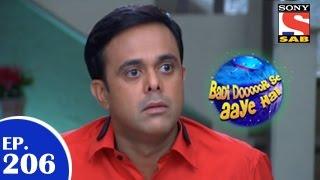 Badi Door Se Aaye Hain - बड़ी दूर से आये है - Episode 206 - 24th March 2015