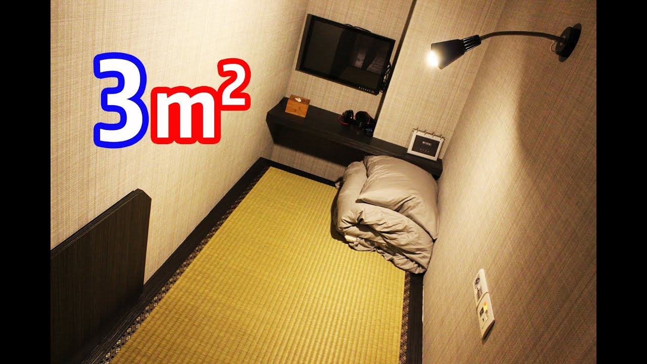 Mini japanese tatami hotel room 3 square meters in How many m2 is my room