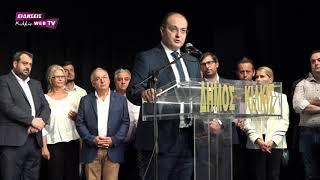 Ορκωμοσία Δημάρχου Κιλκίς Δημήτρη Κυριακίδη-Eidisis.gr webTV