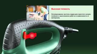 Маятниковый лобзик Bosch PST 800 PEL