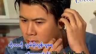 Soe Lwin Lwin- Soe Htaik