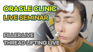 Oracle Clinic   Dr  Ro Young W…
