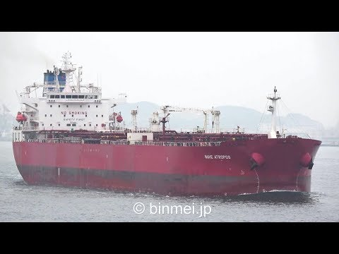 NAVE ATROPOS - NAVIOS TANKERS MANAGEMENT oil products tanker