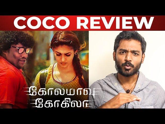 Kolamaavu Kokila Review by Maathevan   Nayanthara   Anirudh   Coco   MR 07