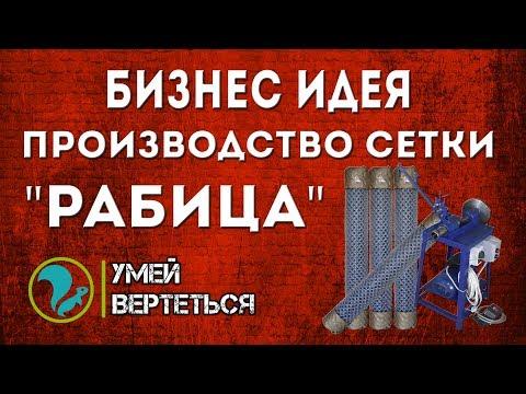 Участок 13 соток для ижс в деревне Большое Петровское Чеховского района в 60 км от Москвыиз YouTube · Длительность: 48 с