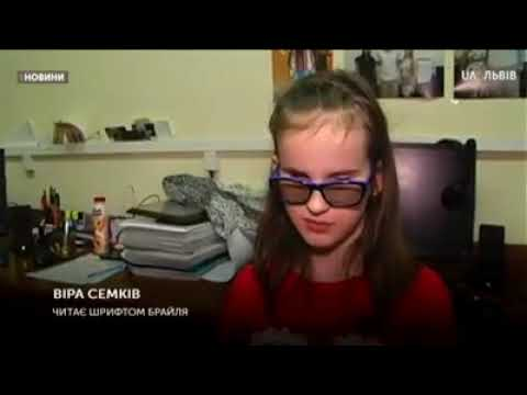 play video 323Гуманітарна місія зі США презентувала Львову брайлівський принтер -  новини  UA Львів 06 05 2019
