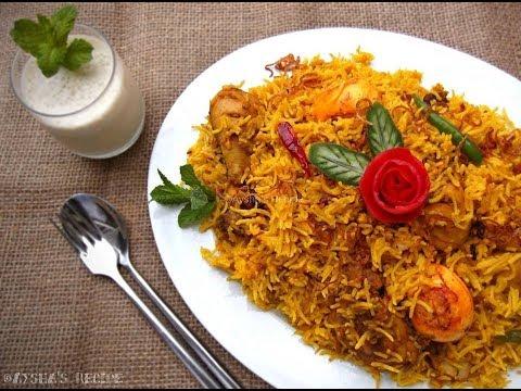 মাটন বিরিয়ানী রান্নার সবথেকে সহজ ও পারফেক্ট রেসিপি || Mutton Biryani || Easy BIryani Recipe,Bangla