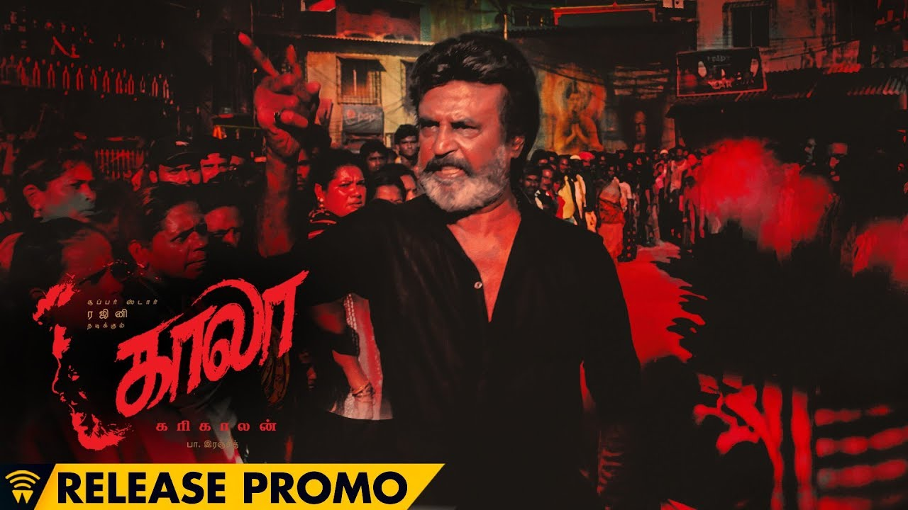 Kaala (Tamil) - Releasing on June 7th | Rajinikanth | Pa Ranjith | Dhanush | Santhosh Narayanan