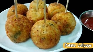 Potato lollipop recipe || Potato Lollipop Kids Favorite || Snack Recipe