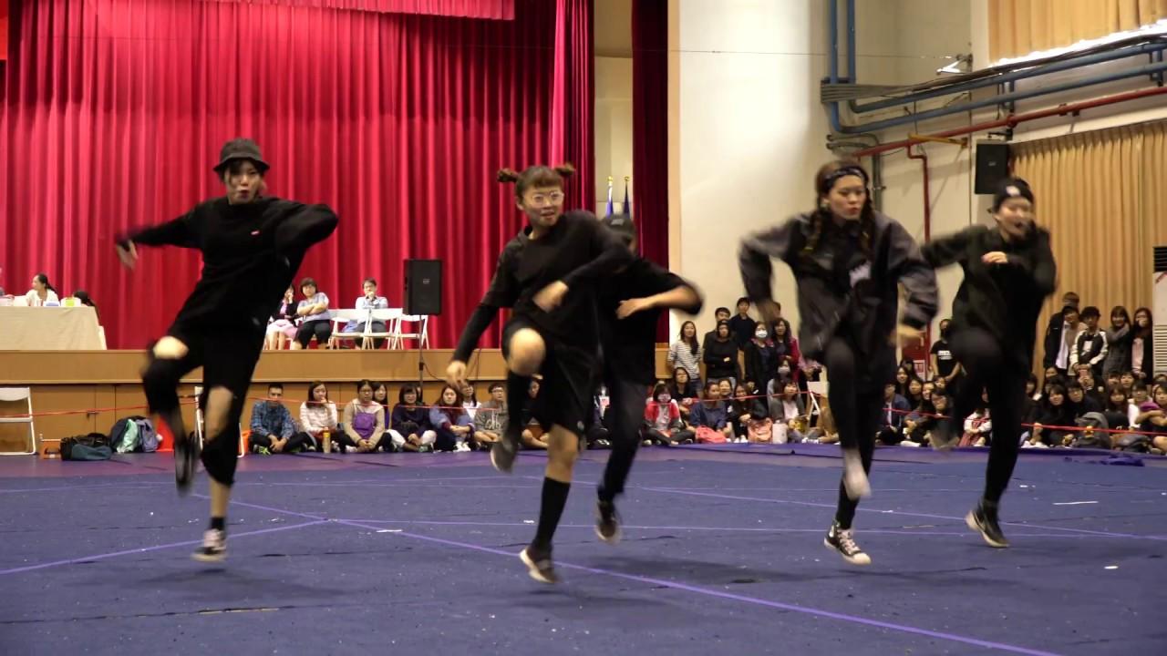 (4K) 2017.11.21中教大教育學院啦啦隊比賽~ 熱舞社表演之1 - YouTube