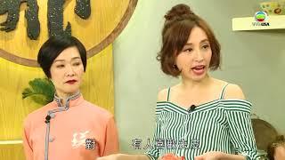 《阿爺big big廚房》龔嘉欣下廚「番茄炒蛋」