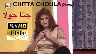 CHITTA CHOULA PROMO 2018 NEW STAGE DRAMA - HI-TECH MUSIC