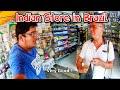 Nordestino Shop Tour   Buy Masalas-Natural Products   Indian Store in Brazil   Hindi Vlog