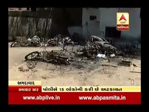 Ahmedabad Hotel Crowd Attack Case : Situation At Hostel After People Attack