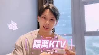 [세븐틴/준] [ENG SUB] Hui Daily KTV officially opened|文俊辉 weibo …
