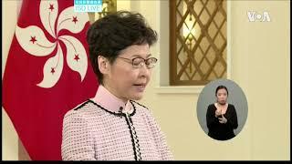 香港民主派议员呼吁林郑月娥下台