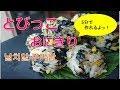 【韓国のとびっこおにぎり】悪魔のおにぎりといい勝負!?10分レシピ 「날치알주먹밥」 Riceballs with Flying fish roe