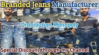 Branded Jeans Manufacturer Mumbai | Jeans Wholesale Mumbai | Khar Market Jeans | Wholesale Jeans