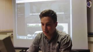 Проектная работа студентов кафедры ресторанного бизнеса РЭУ им. Г.В. Плеханова