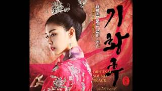 Download Video 16. Emperor - Kim Jang Woo (김장우) OST 기황후 (Empress Ki) MP3 3GP MP4