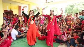 नाच भनेको यस्तो पो हो त | Nepali free dance | Kamal Bhusal Chanchal