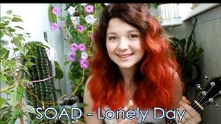 Скачать SOAD Lonely Day разбор на уклеле Cover