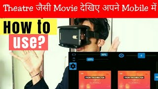 HINDI | How to use VR Heaset Virtual Reality in Mobile