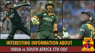 Interesting Information about 'India vs South Africa 5th ODI' - Thanthi TV