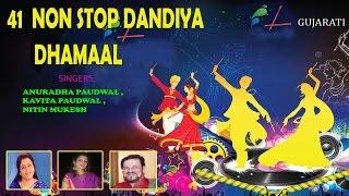 41 nonstop dandiya dhamaal gujarati anuradha paudwal kavita paudwal nitin mukesh i audio juke box